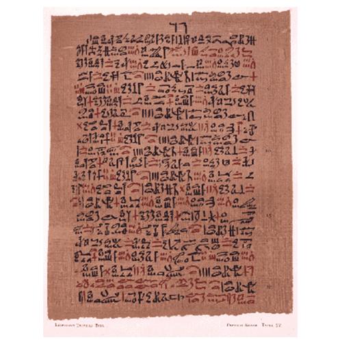 Egipatski