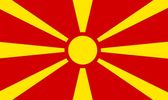 Prevodi makedonski jezik