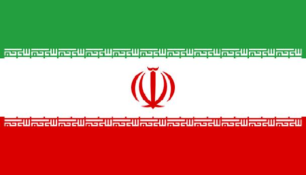 Prevodi persijski jezik