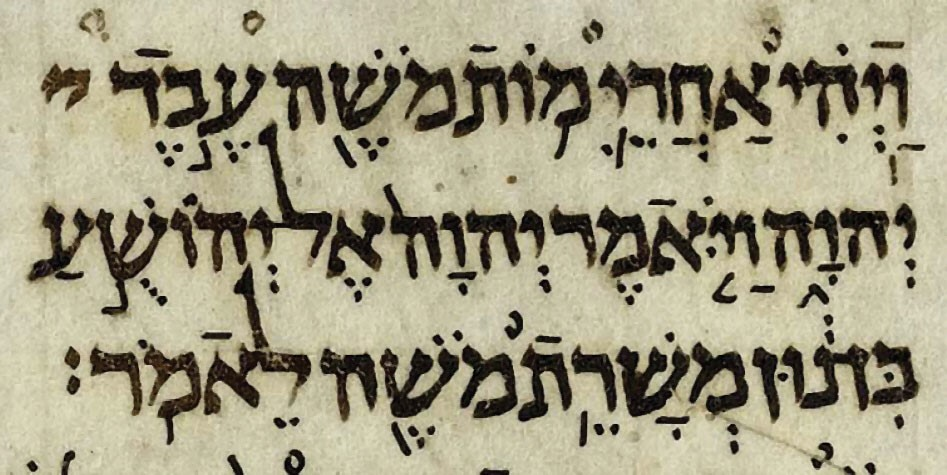 biblijski jevrejski