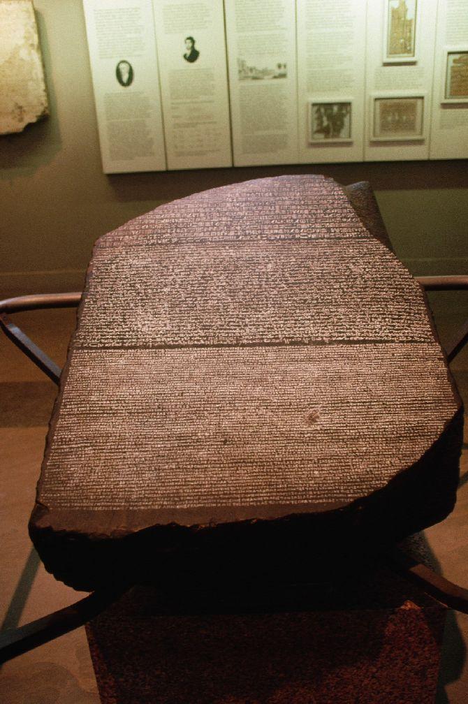 Kamen iz Rozete